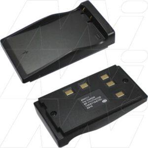Camera Battery Charger Adaptor Plate for Canon BP-711, Mst, AVH711