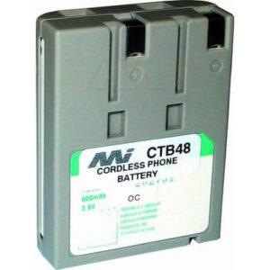 CTB48-BP1 Uniden