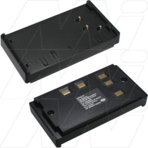 Sharp BT-70 Camera Charger Adaptor Plate, Mst, AVH270